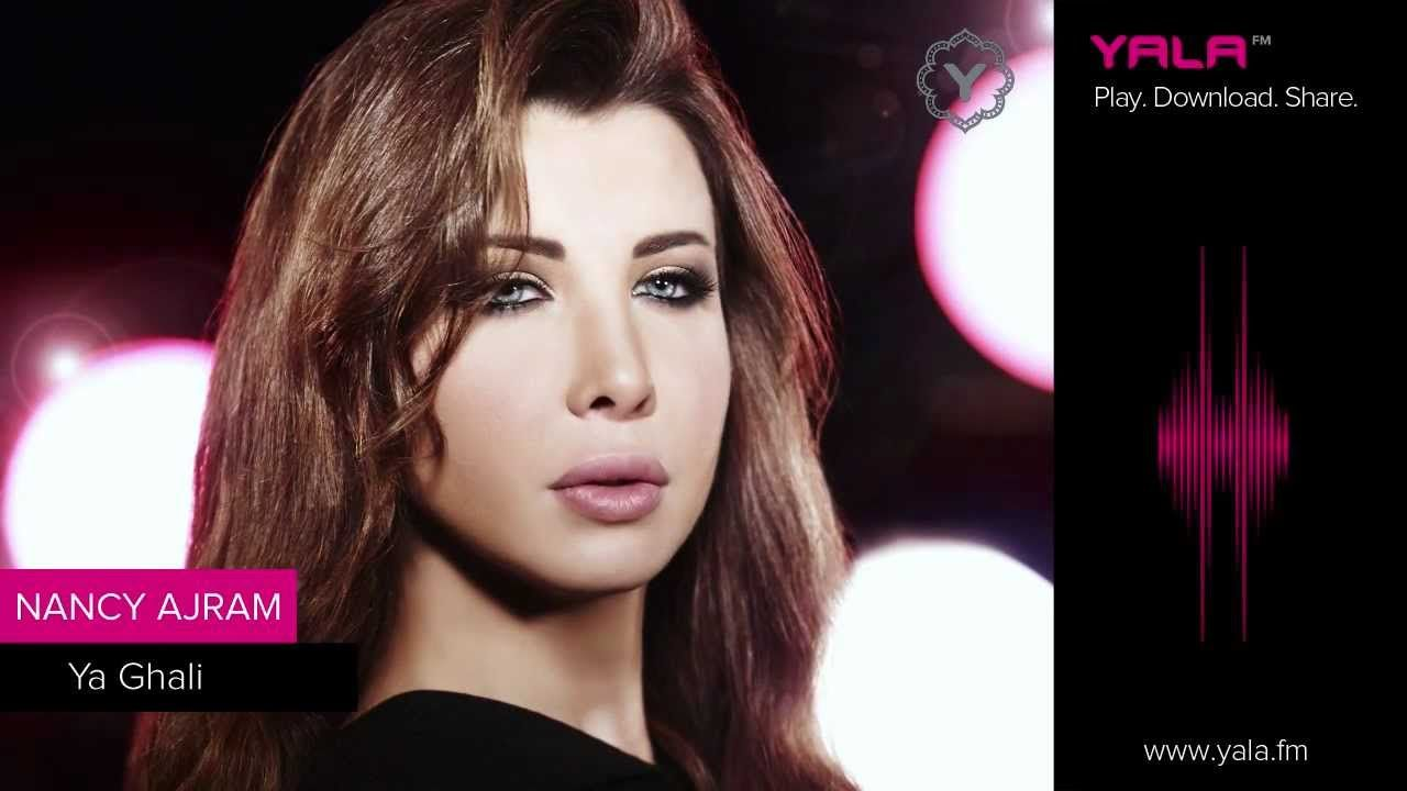 Nancy ajram drawn sex, men pissing in toilets pictures