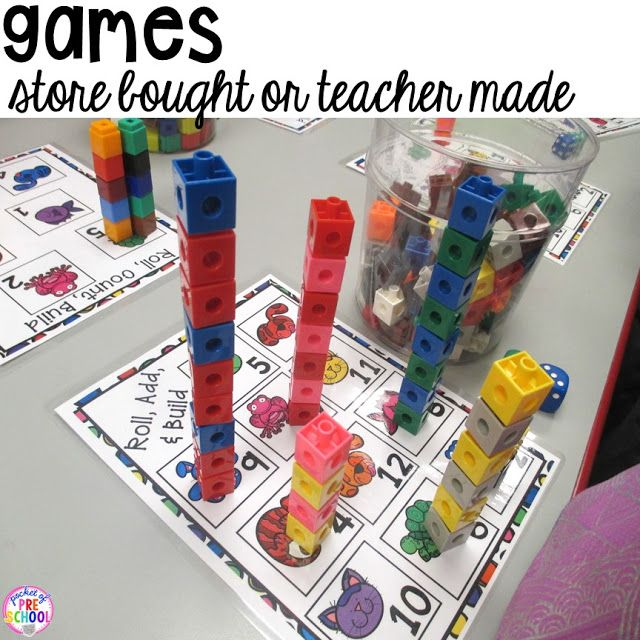 preschool classroom games how to set up your math center in your preschool pre k 458