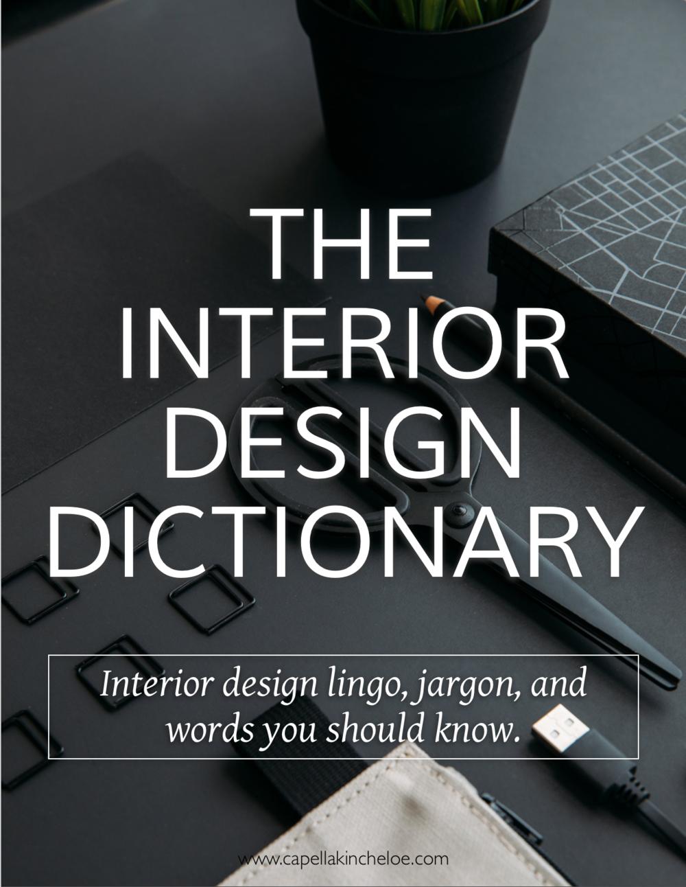 Basics Design Dictionary Interior Design Tools Interior Design