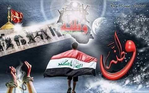 Pin By Ahmed As On حب الوطن من الايمان