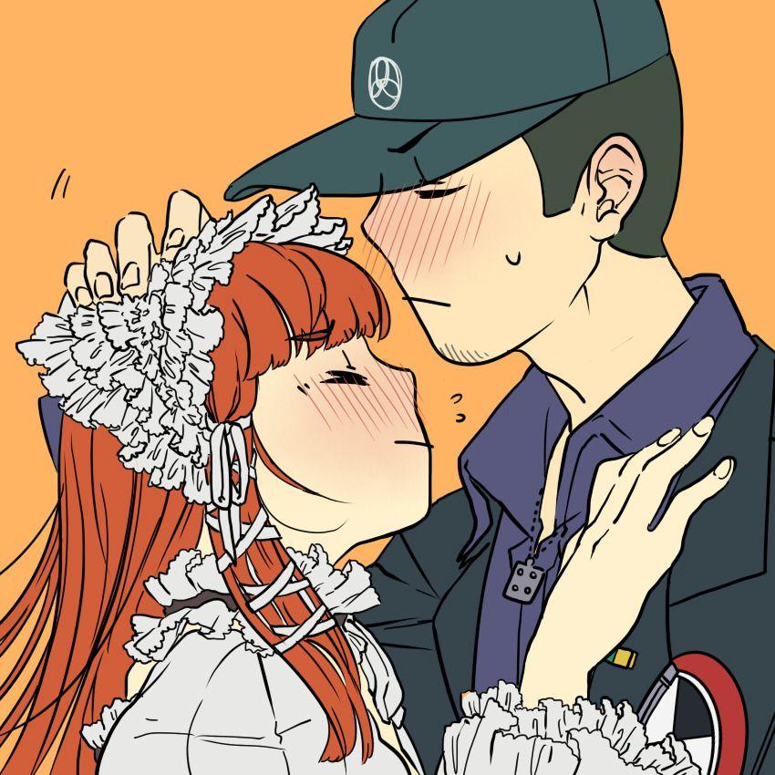 dating junpei