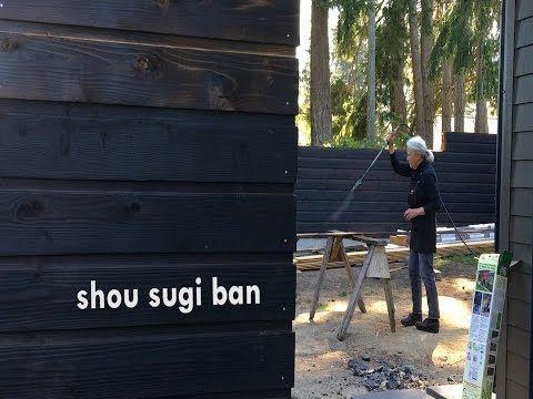 Shou Sugi Ban Youtube Shou Sugi Ban Shou Sugi Ban
