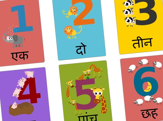 Number Names Worksheets » Hindi Number Names Worksheets ...