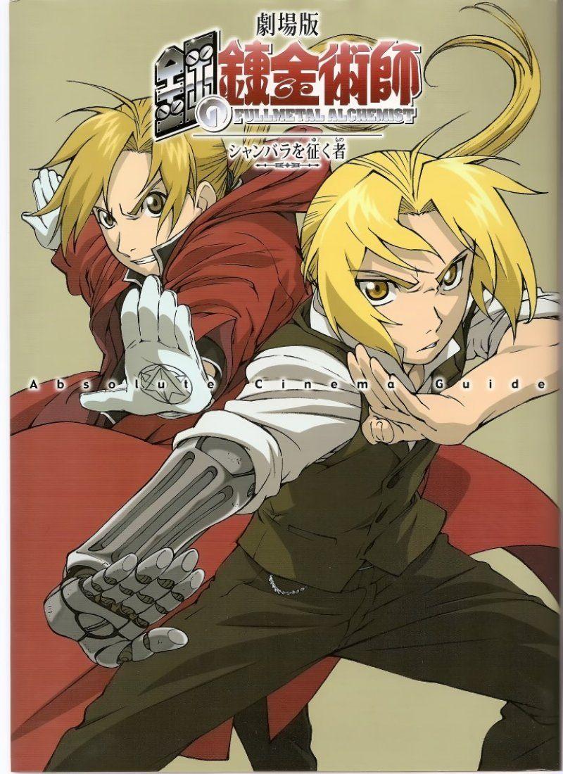 BUY NEW full metal alchemist 111131 Premium Anime Print