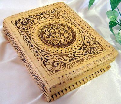 картинки книги из бересты