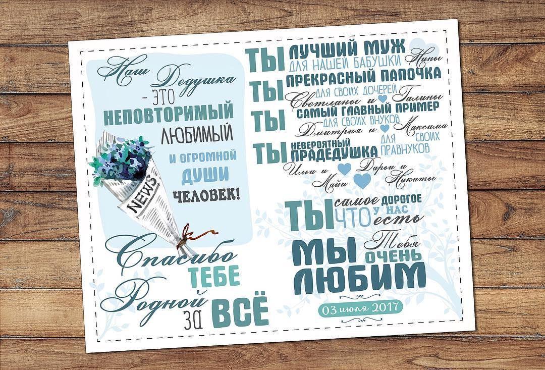 Приложение открытки для друзей