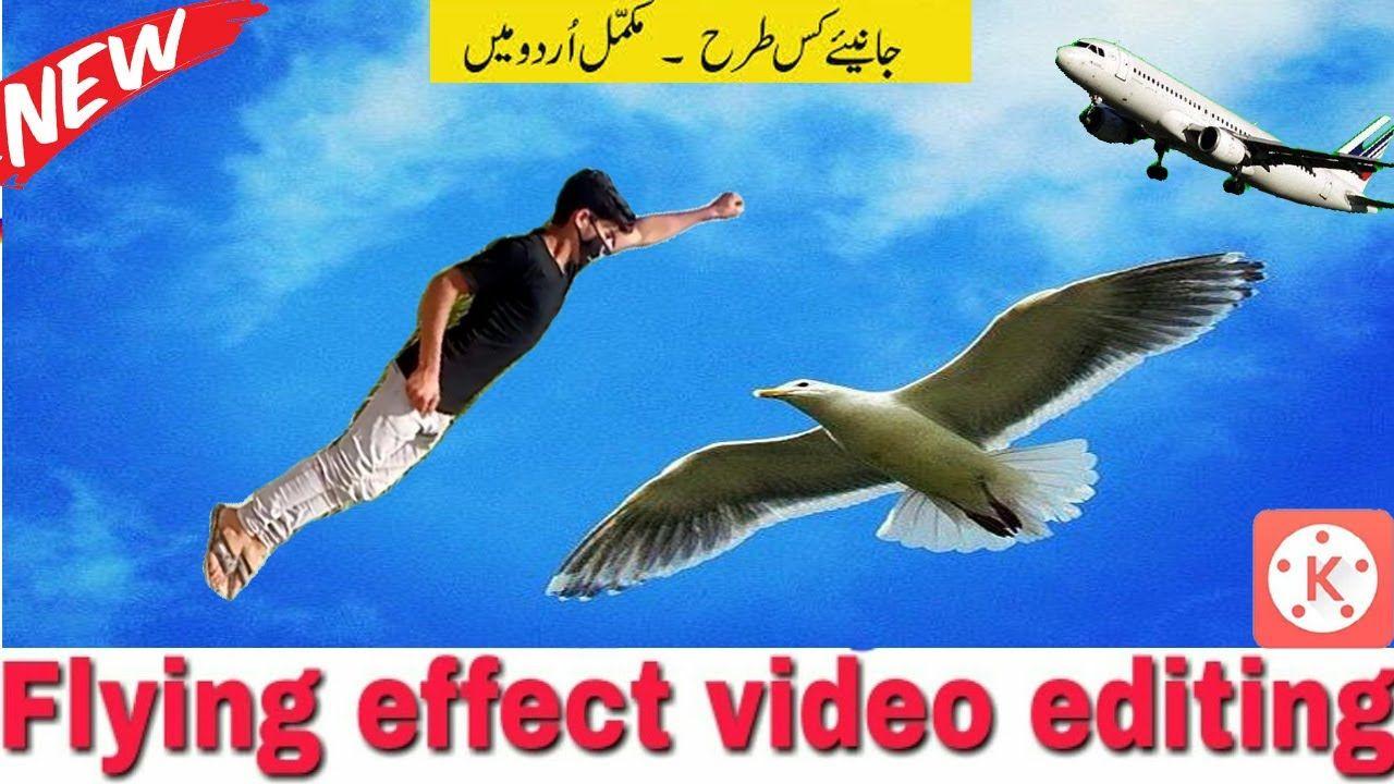 Kinemaster Flying Man Effect 2020 Tiktok Flying Man Tutorial Tiktok Greenscreen Tutorial Video Editing