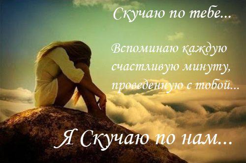 Kartinki Pro Lyubov Foto Pro Lyubov Romanticheskie Citaty Vdohnovlyayushie Citaty Serdechnye Citaty