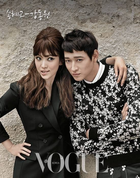 Is song hye kyo dating kang dong won