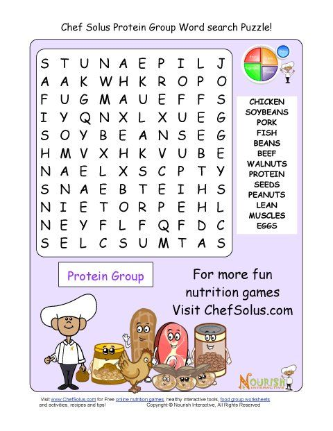 Older students will enjoy our more challenging word search for Gardening tools word search