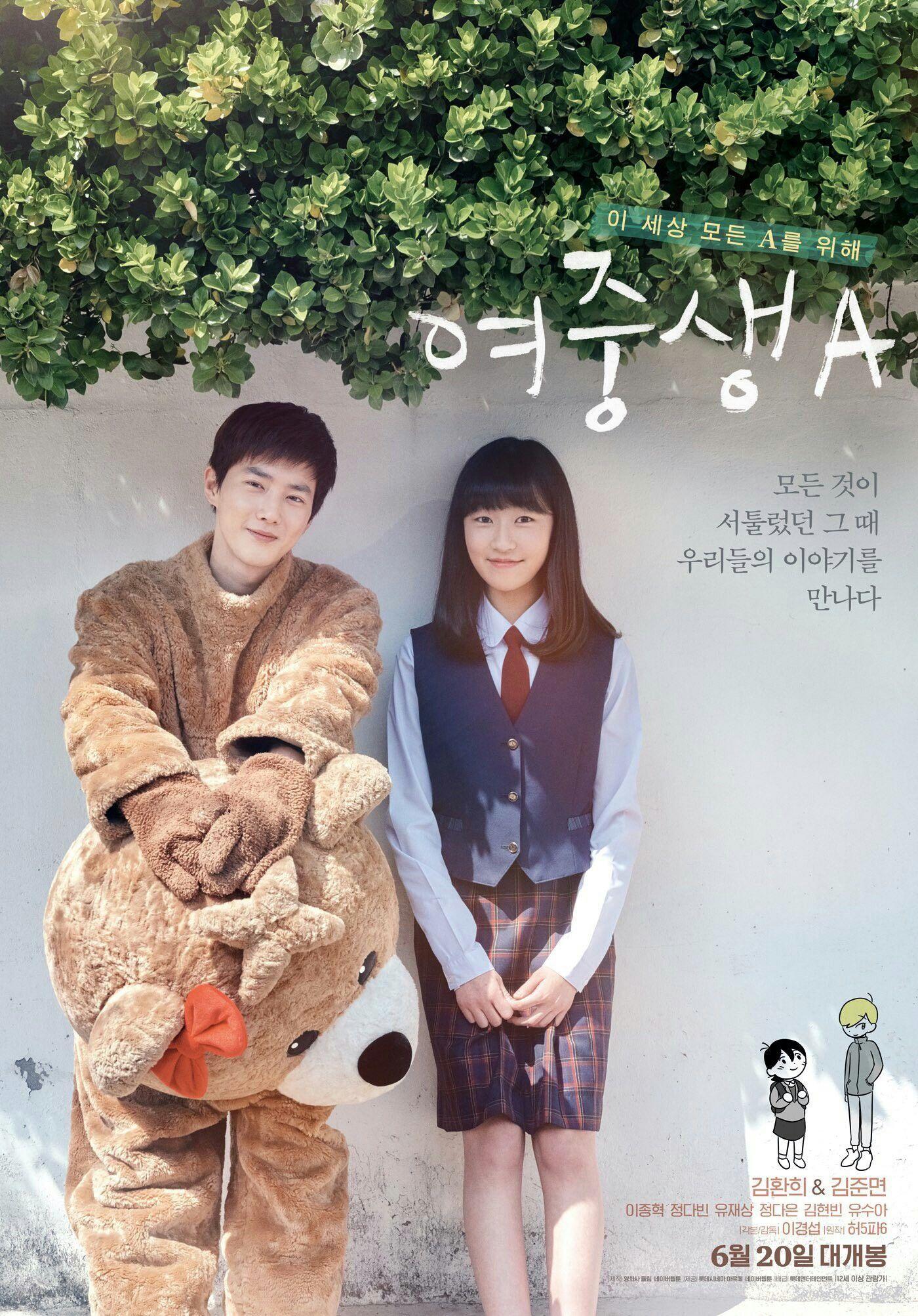 Student A Suho Exo Korean Drama Korean Drama Movies Middle School Girls