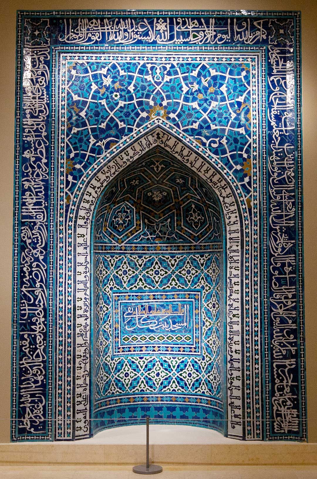 The Tile Mosaic Mihrab From Madrasa