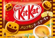 """Kit Kat Pumpkin """"Cheezecake"""", Japan 2011"""