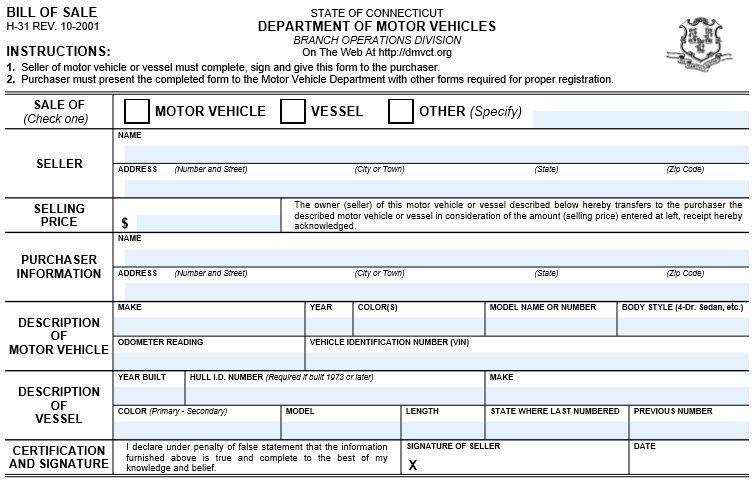 Motor Cycle Sales Invoice Template Invoice Template Invoicing Software Invoice Template Word
