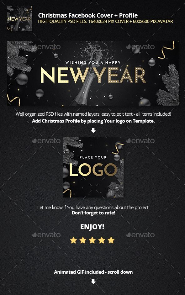 happy new year fb cover with animated gif profile template