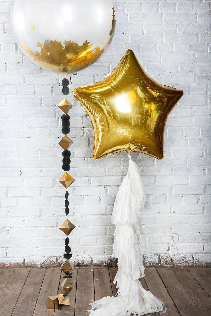 Сет шар золотая фольгированная звезда с тассел гирляндой и ...
