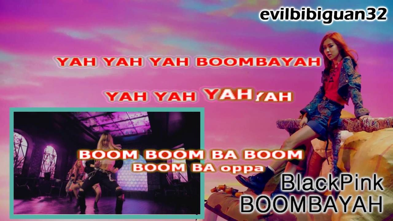 BlackPink - BOMBAYAH (Karaoke/Instrumental)   Instrumental/Karaoke