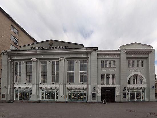 В театре «Модернъ» устроили «Похороны в Калифорнии» - http://leninskiy-new.ru/v-teatre-modern-ustroili-poxorony-v-kalifornii/  #новости #свежиеновости #актуальныеновости #новостидня #news