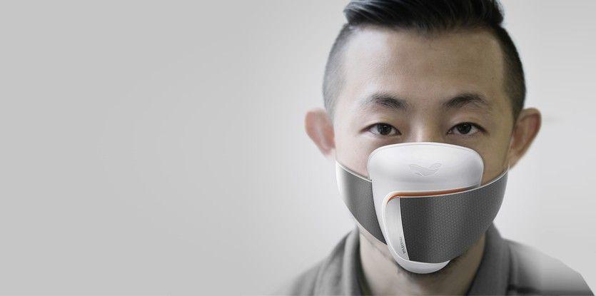 Frog Design - Airwaves | Masque