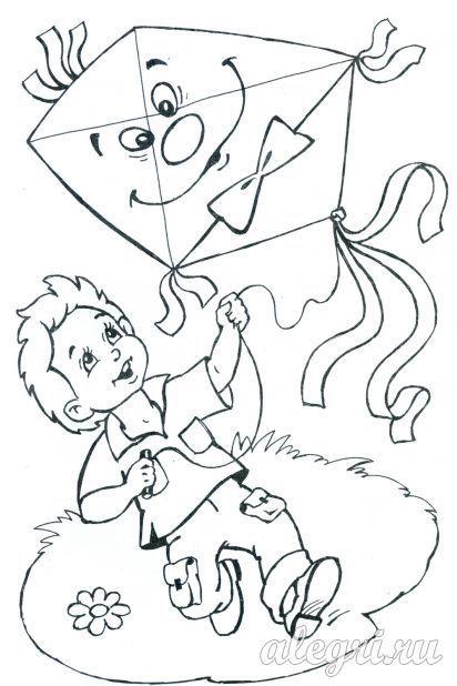 Раскраска для детей Лето