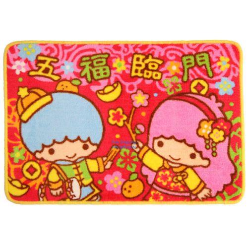 SANRIO HELLO KITTY TWIN STAR POCHACCO PURIN CHINESE NEW YEAR CARPET FLOOR MAT