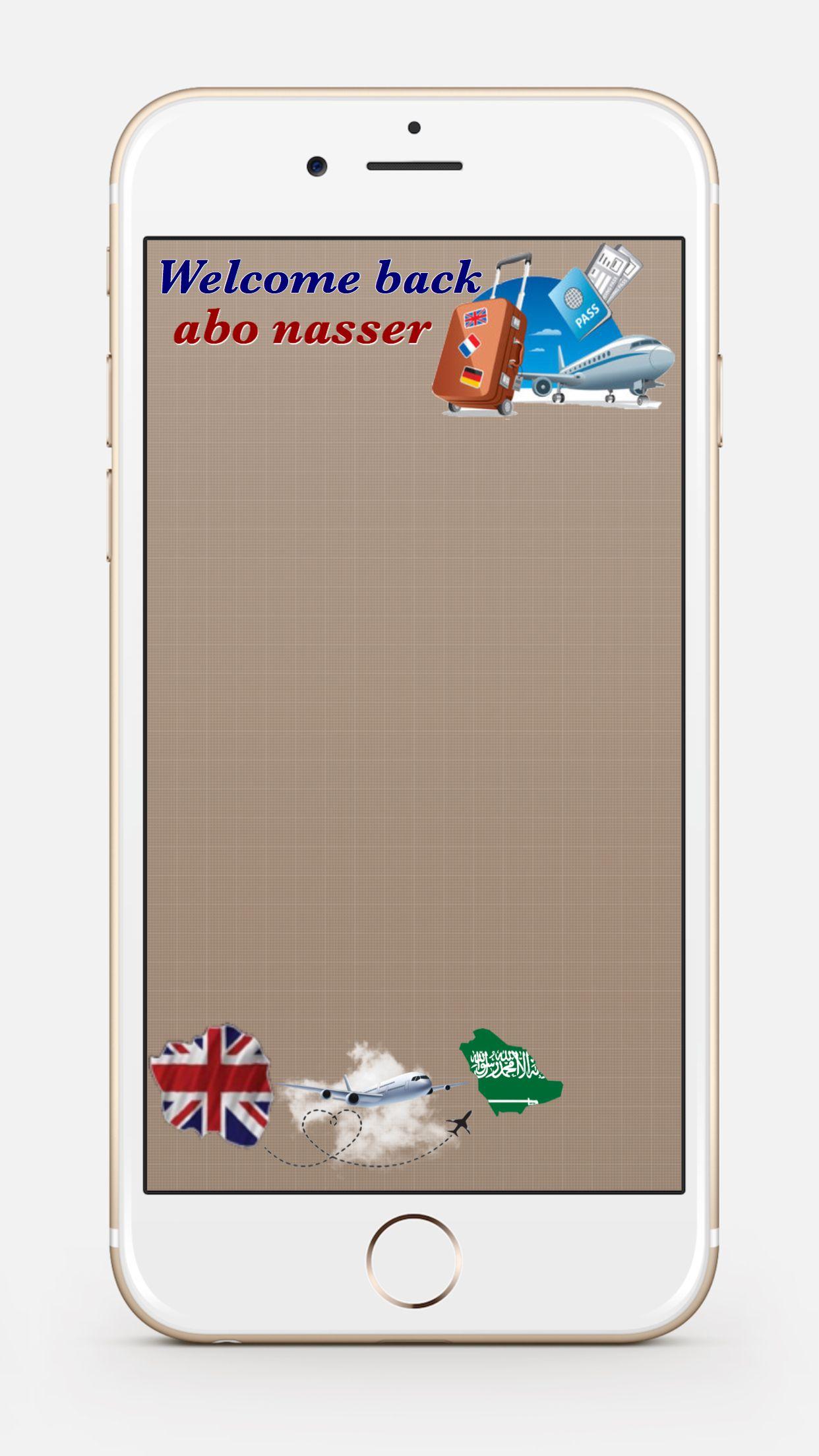 تصميم فلاتر سناب حياكم انستقرام A A F 55 سكرابز سناب Bday Electronic Products Phone
