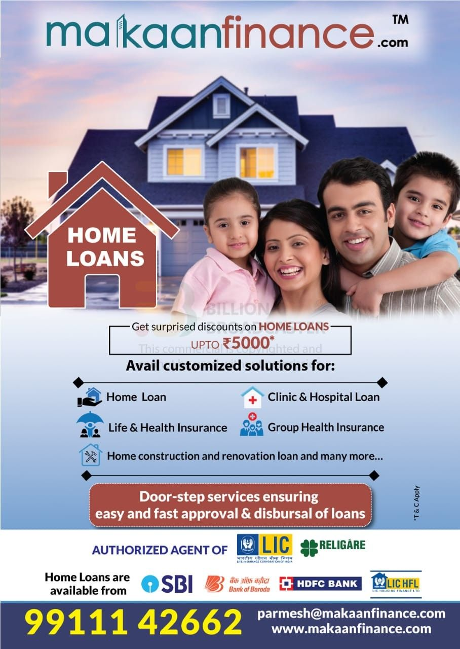 Poster design for home loans company #posterdesign # ...