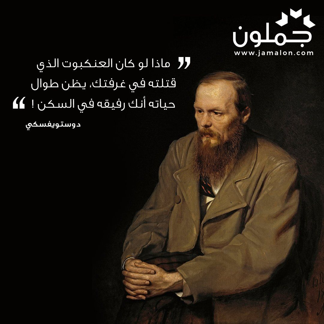 Jamalon On Twitter Quotes For Book Lovers Funny Arabic Quotes Quran Quotes Love
