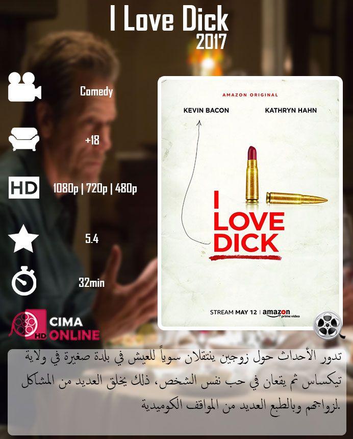 i love dick online