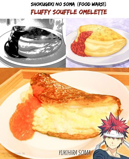 Shokugeki no Soma (Food Wars!) | Fluffy Souffle Omelette | Yukihira Soma | Manga/Anime/Real Life | (c) to their respective owners