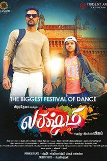Lakshmi 2018 Tamil Movie Online In Hd Einthusan Prabhudeva Ditya Bhande Aishwaryarajesh Directed By A L Vij Tamil Movies Online Movies Movies Online