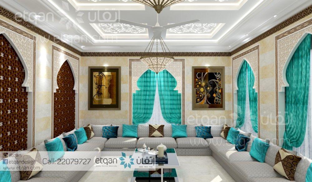 تصميم مجلس و صالة بطراز أسلامي راقي و بسيط أتقان معماري خرائط اسلامي فيلا منزل Villa Home House Elevation 3d Etqan Interior Design Design Interior