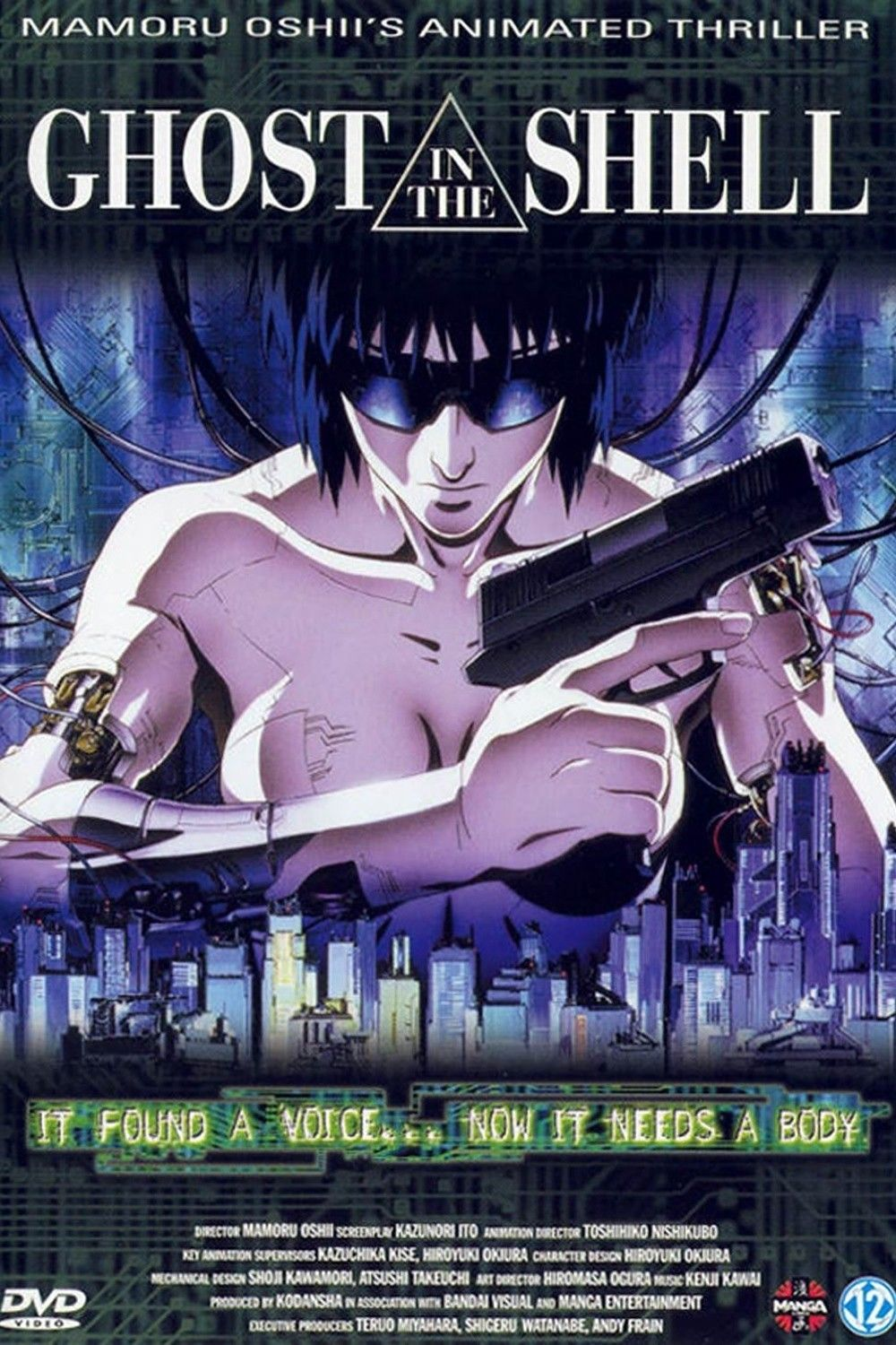 Ghost In The Shell 1995 Ghost In The Shell Animated Movies Animation Film