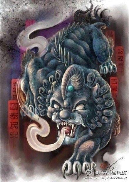 Chinese Myth Creature Tatuagem Japonesas De Dragao Tatuagens Asiaticas Arte De Dragao