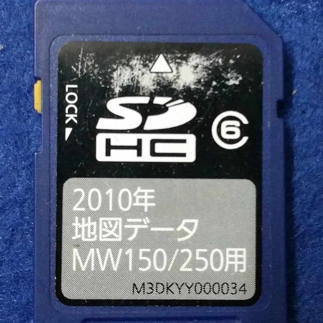ボード「Japanese Radio SD card Toyota, Honda, Mitsubishi」のピン