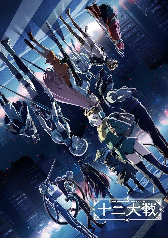 Juni Taisen: Zodiac War | Anime | Anime episodes, Anime