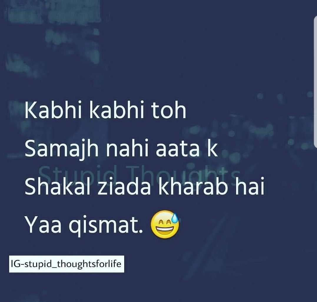 I thought kismat... | Smart quotes funny, Funny quotes ...