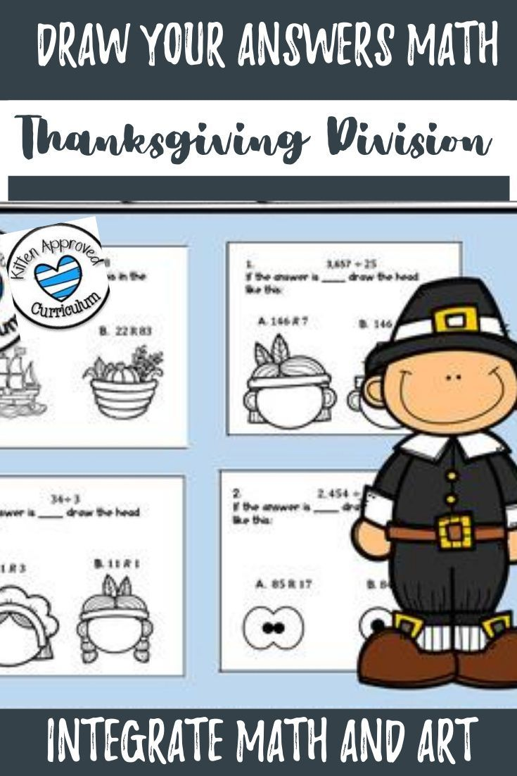 Thanksgiving Math Activity Thanksgiving Division 5.NBT.6 4 ...
