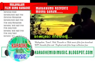 Karaoke Midi Music - Free Unlimited music files download | MALAYALAM