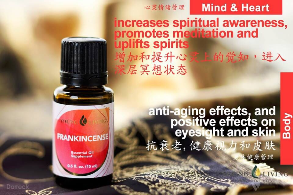 Young Living Frankincense 乳香  https://www.youngliving.com/signup/?isoCountryCode=US&sponsorid=1704613&enrollerid=1704613