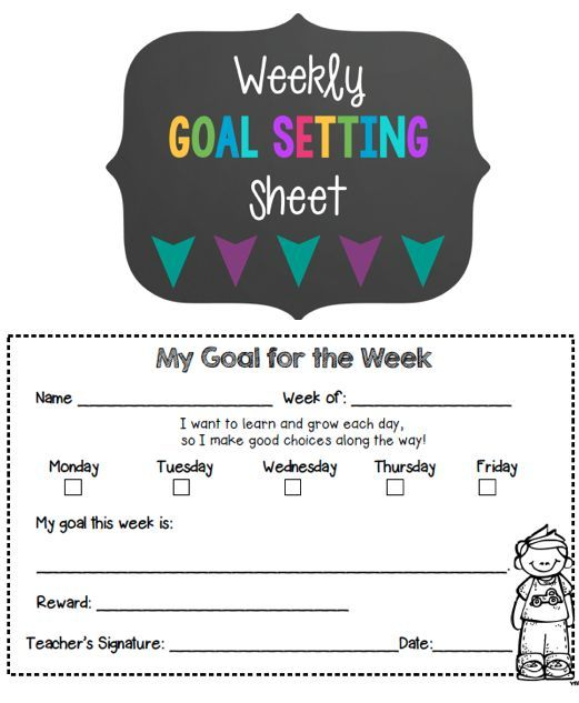 FREE! Great ideas for goal setting and parent communication.