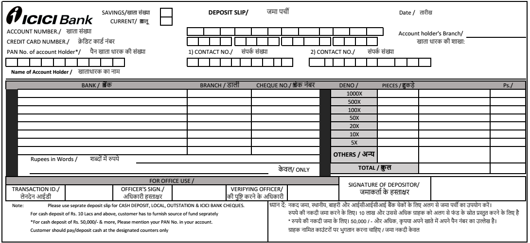 Formats of Bank Deposit Slip Free Download Excel PDF