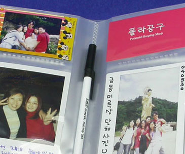 Simple Instax Album Can Fit Mini Wide And Polaroid Classic Photos All In One