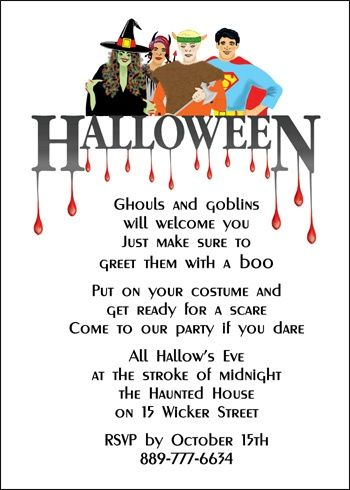 Cool Halloween Party Invite Wording Lovely