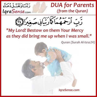 Dua For Parents Father And Mother Iqrasense Com Quran Verses Learn Islam Parents Quotes Funny