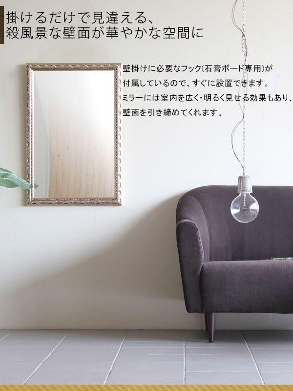 楽天市場 鏡 ウォールミラー ロココ調 洗面台 おしゃれ 全身鏡