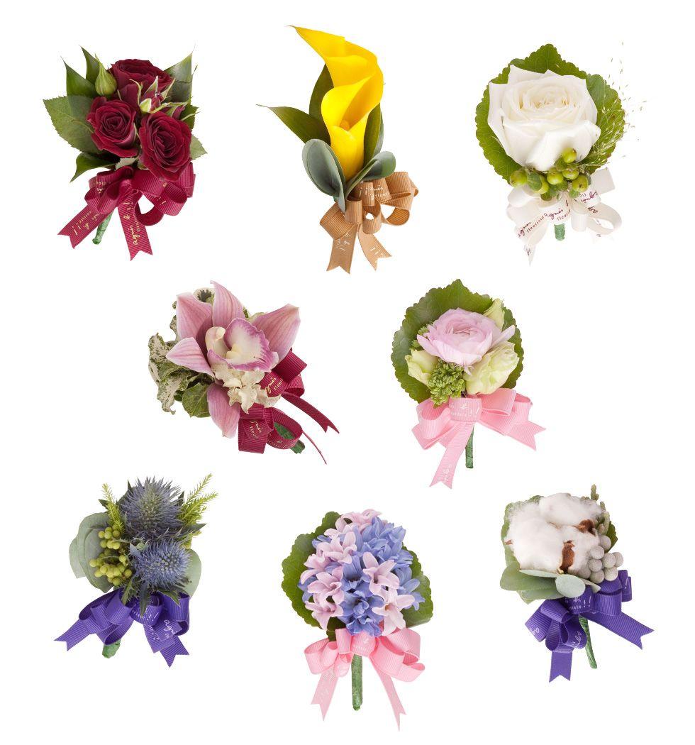 Agnes B Corsage Wedding Flower Arrangements Floral Arrangements Wedding Blue Hydrangea Bridal Bouquet