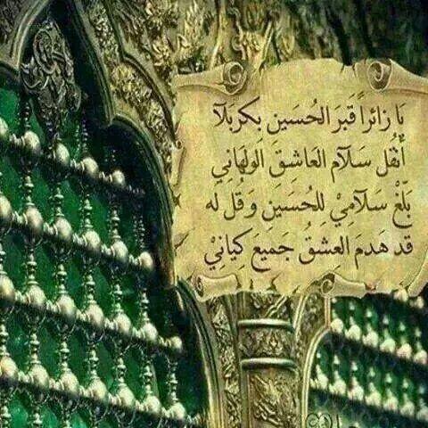 مرحب ا بك في تويتر سج ل الدخول أو أنشئ حساب ا Arabic Calligraphy Calligraphy In A Heartbeat
