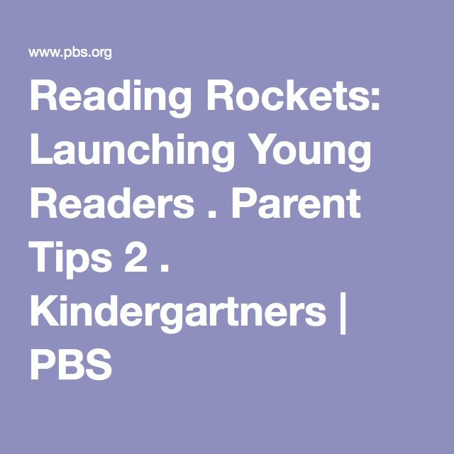 Reading Books For Early Readers Reading Rockets