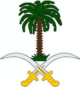 The Saudi Arabian national emblem (sometimes called its coat